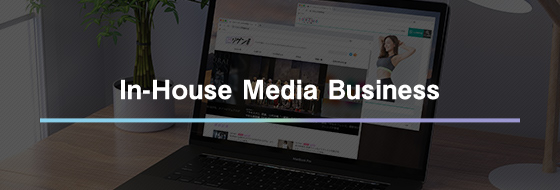 In-House Media Business