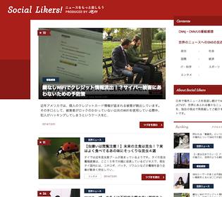 株式会社日本ケーブルテレビジョン