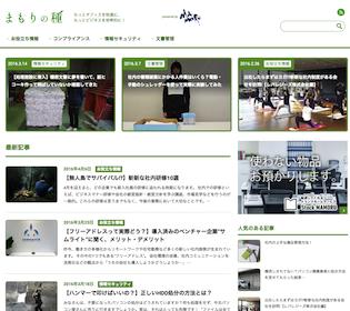 株式会社日本パープル