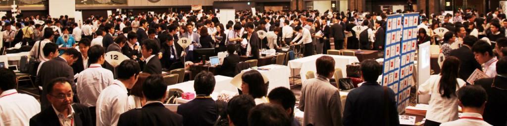 出典:大企業とベンチャーをつなぐ一大イベント「トーマツベンチャーサミット」開催報告